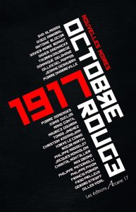 "Couverture ""1917, Octobre rouge"""